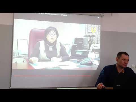 Нотариат. Лекция(1)