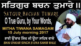 Satgur Bachan Tumare By Bhai Onkar Singh Ji Una Sahib Wale