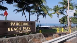 Big Island Hawaii, HD (2016)