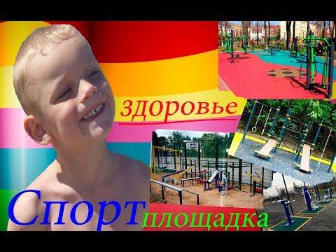 Урловская, 23 Киев видео обзориз YouTube · Длительность: 1 мин10 с