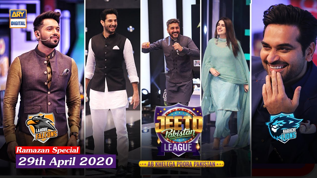 Jeeto Pakistan League | Ramazan Special | 29th April 2020 | ARY Digital