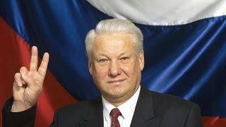 В Екатеринбурге открылся центр Бориса Ельцина