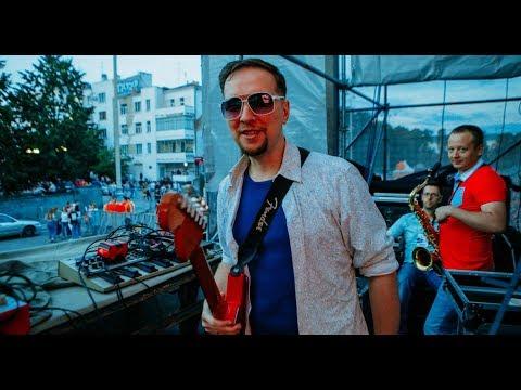 Смотреть клип Фанк на Урале онлайн бесплатно в качестве
