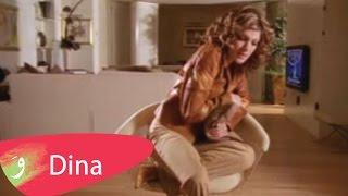 Dina Hayek - Sehr El Gharam (Official Clip) / دينا حايك - سحر الغرام