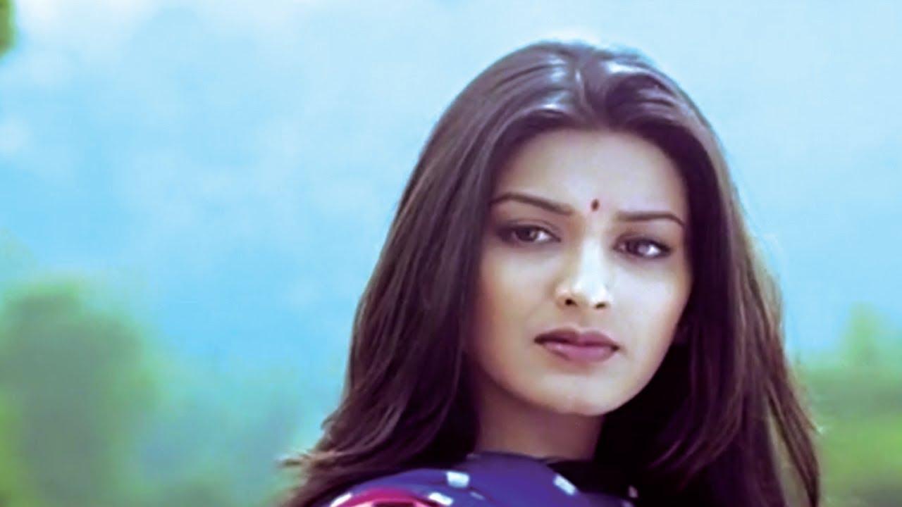 Premikula Roju Movie Heroine Sonali Bendre Introduction Scene