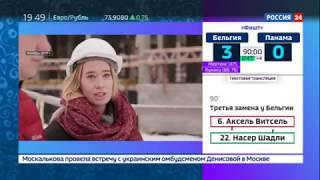 Россия 24. ДОМ.РФ: Закон стройки
