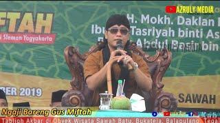 🔴Live Gus Miftah Di Desa Bukateja Balapulang Tegal