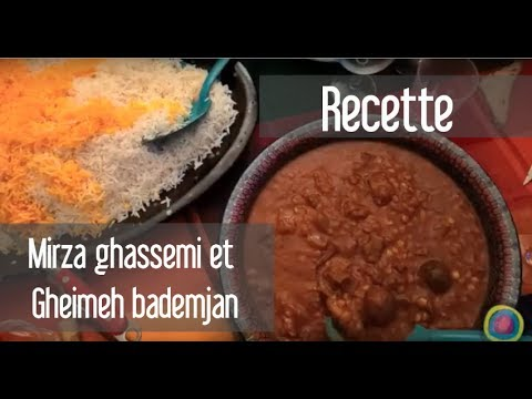 Recette Mirza ghassemi + Gheimeh bademjan (Mahboubeh - Iran) #Rencontres Cuisine Île du Monde