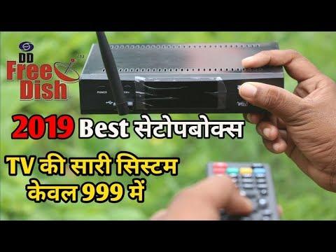 DD Free Dish Hd Set Top Box Unboxing || Dilos 3018 Pro Mpeg 4  Receiver  Revew