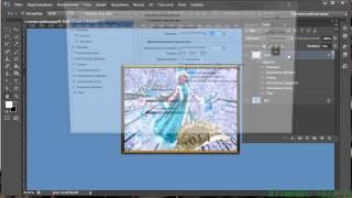 Уроки фотошопа: Быстрое создание своей рамки для фото в Photoshop CS 6 №24