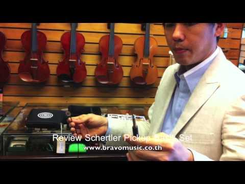 Review Schertler Pickup Basik Set