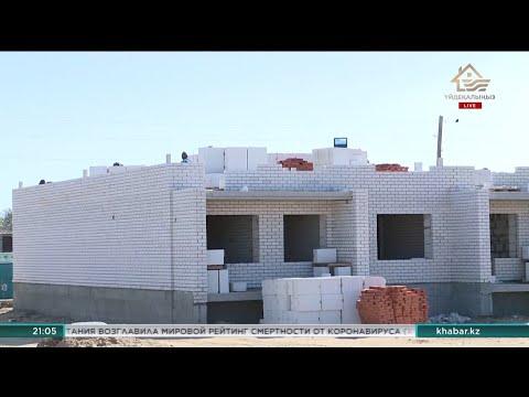 Сенат принял закон о сокращении операторов жилищных программ