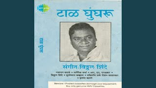 Yevu Kashi Tashi Mee Nandayala