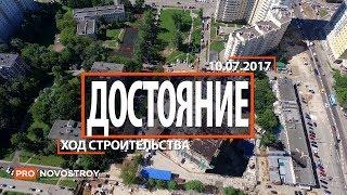 видео ЖК «Ярцевская 24» - официальный сайт, сроки сдачи жилого комплекса, цены, отзывы