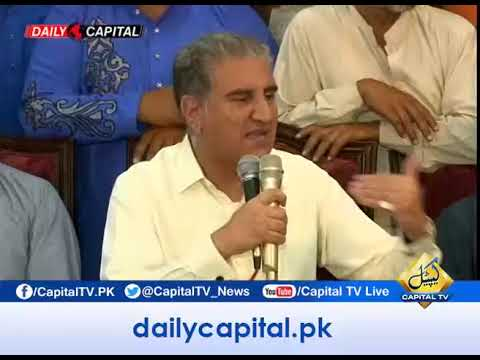 CapitalTV; Shah Mehmood Qureshi's Press Conference, Multan, 12 March2018