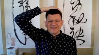 Tao Calligraphy Meditation For The Qi (Energy) & Jing (Matter) Channels