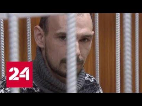 Техдиректору и арендатору ТЦ в Кемерове продлили срок задержания - Россия 24