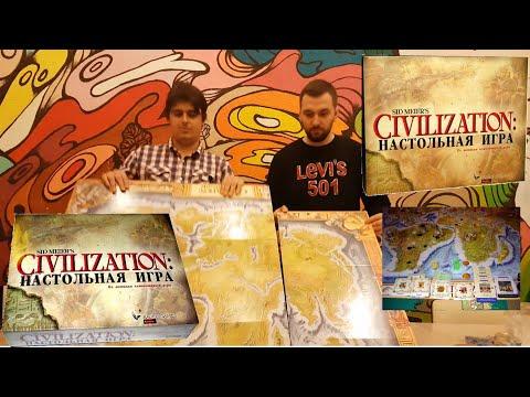 Распаковка Unboxing Цивилизация Сида Мейера 2002  Sid Meier's Civilization