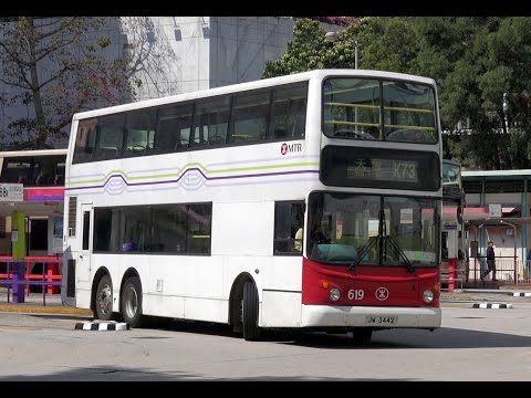 Hong Kong Buses 2017 - Hong Kong's Smaller Bus Operators