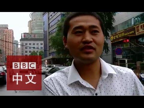 中共建党94周年 北京老百姓谈看法