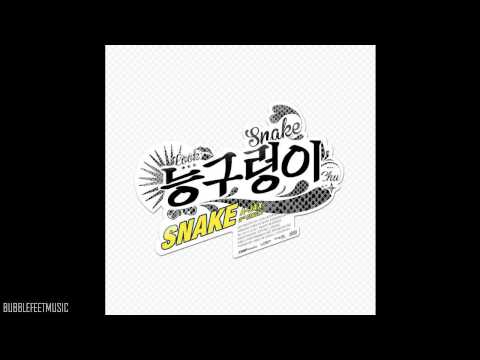 A-JAX (에이젝스) - 같이 있을까 (Stay With Me) [Single Album - Snake]