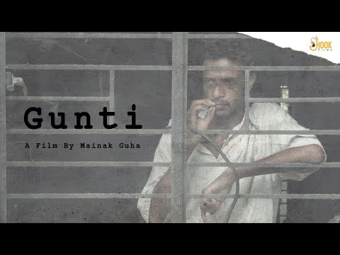 HF01 - Gunti | Short Film | Mainak Guha | Hook Films