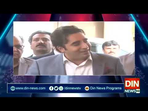 Prime Time With Neelum Nawab - Tuesday 3rd March 2020