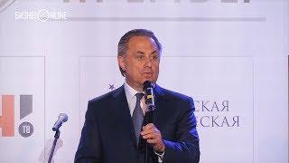 В Москве состоялась церемония вручения наград РФПЛ