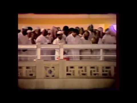 Syekh Ali Jabir Reciting Surat Al hajj in 16 09 1409 H