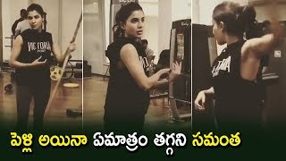 Shocking Video By Samantha | Samantha Rotating Stick With One Hand | Samantha | 3in1 Writings