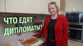 Что едят дипломаты? Посол Израиля в Казахстане показала свою кухню