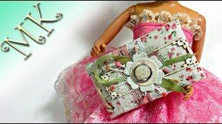 Альбом для куклы/#КУКОЛЬНЫЙМИР/Флешмоб Кукольный мир/Миниатюра/DIY/Anisa -Творческие МАСТЕР КЛАССЫ