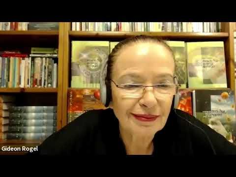 מחלות ניווניות של המוח- ריאיון של שחר בן-פורת עם אילנה רוגל