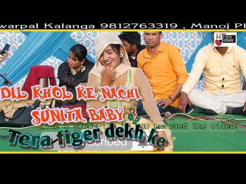 Tera Figure | तेरा फिगर | Uttar Kumar, (dhakad Chora)! DJ Prem shakya !Tera Figure Dekh K Chori Hary