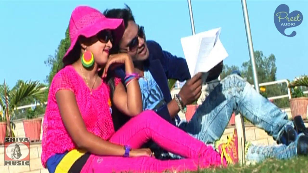 Download Suman Suman Moye Toke Chaho Na Re   Sudhir Mahali    Nagpuri Song   Shiva Music Regional