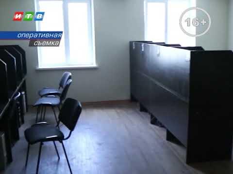 ТРК ИТВ: В Крыму осудят организаторов подпольного бизнеса