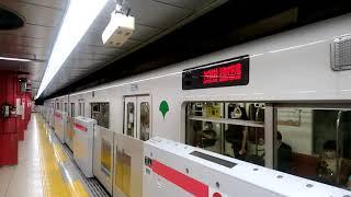 エアポート快特羽田空港行き5300形発車シーン