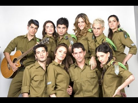 israeli television soap opera our song singers and actors