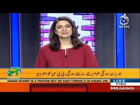 Aaj Pakistan with Sidra Iqbal   13th November 2020   Aaj News