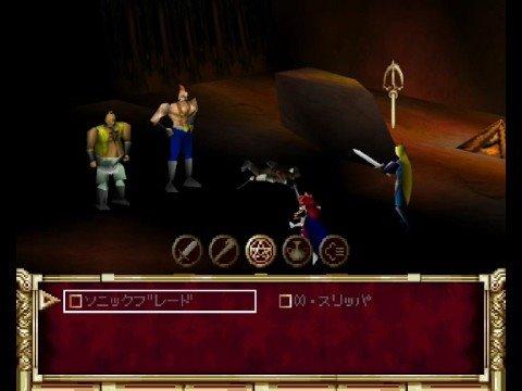 KMGamers- Slayers Wonderful (PSX-PSP) (RPG-TURNOS) JAP