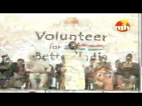 Sri Sri Ravi Shankar at Volunteer for Better India in Delhi 2013