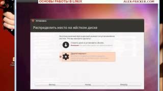 Урок 2 Установка Ubuntu на Virtualbox