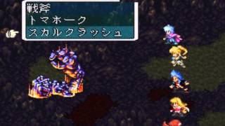 Romancing SaGa 3 Hack - Optional Job Side Quest - Chacing monster in a Cave