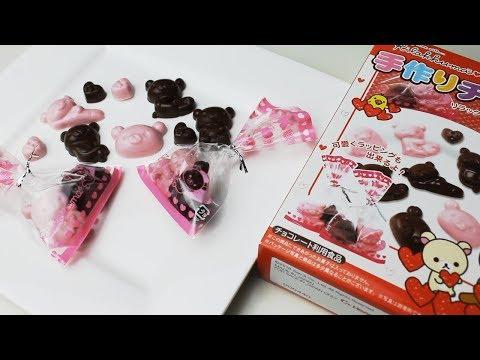 [DIY Kit] Rilakkuma Chocolates: Rilakkuma, Korilakkuma & Kiiroitori | Heart