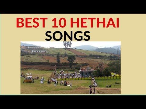 Badaga songs ! Best 10 collections of Hethai Songs ! Hethai Festival Songs
