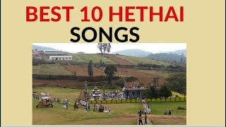 Badaga songs ! Best 10 collections of Hethai Songs ! Hethai Festival Songs