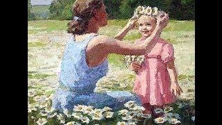 МОЯ МАМА ЛУЧШАЯ НА СВЕТЕ