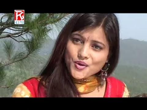 O Sipa Pani Ja Kumauni Lok geet From Mobile Wali By Fakira Chand Chinyal,Hema Dhayani