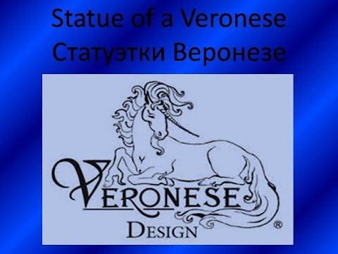 Статуэтки, мини-скульптура, фигурки. Продажа, поиск, поставщики и магазины, цены в украине.