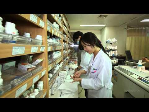 Gyeonggi International Medical Association